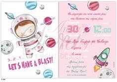 Προσκλητήριο βάπτισης με θεμα κοριτσάκι στο διάστημα, annassecret, Having A Blast, Rsvp, Let It Be