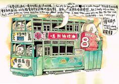 【我覺得男人到左三十歲仲要依賴交通工具好可憐系列 HK public transport】01.電車 Tram http://en.wikipedia.org/wiki/Hong_Kong_Tramways 【Sep 2013】