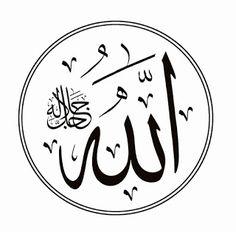 Pattern Archive ~ Turkish crafts and hobbies - Hat Allah (CC) - Arabic Calligraphy Art, Arabic Art, Calligraphy Alphabet, Allah Wallpaper, Islamic Wallpaper, Kaligrafi Allah, Stencil, Ayatul Kursi, Font Art