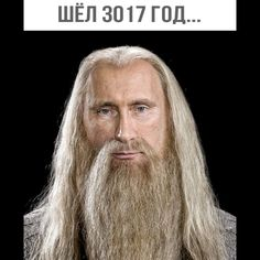 Путин. Суперпост 100% / Писец - приколы интернета