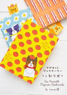 printable dog bookmarks