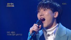 Eunkwang do BTOB faz uma performance surpreendente no 'Immortal Song'