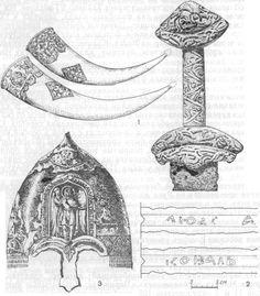 Вещи из древнерусских памятников: I — рога-кубки из Черной Могилы, 2 — меч из Фощеватой и прорись клейма на его лезвии, 3 — шлем, найденный на поле Липецкой битвы