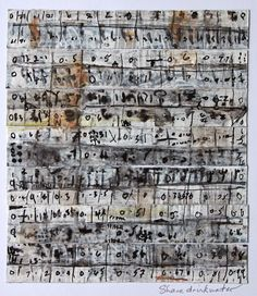 The New Post-literate: A Gallery Of Asemic Writing: 1 from Shane Drinkwater