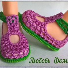 Crochet Baby Dress Pattern, Crochet Baby Shoes, Crochet Baby Clothes, Crochet Slippers, Baby Knitting Patterns, Crochet Patterns, Crochet Dolls, Knit Crochet, Baby Bootees