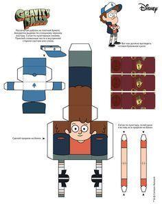 Dipper – Garvity Falls by on DeviantArt - Deko Fall Paper Crafts, Diy Paper, Diy And Crafts, Dipper Gravity Falls, Art Minecraft, Gravity Falls Journal, Paper Doll Template, Anime Crafts, Ideias Diy