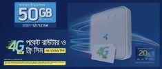 Grameenphone 4G Pocket Router 4g Internet, Internet Offers, Internet Packages, Web Browser, Baby Shop, Brand Names, Pocket, Text Posts, Bag