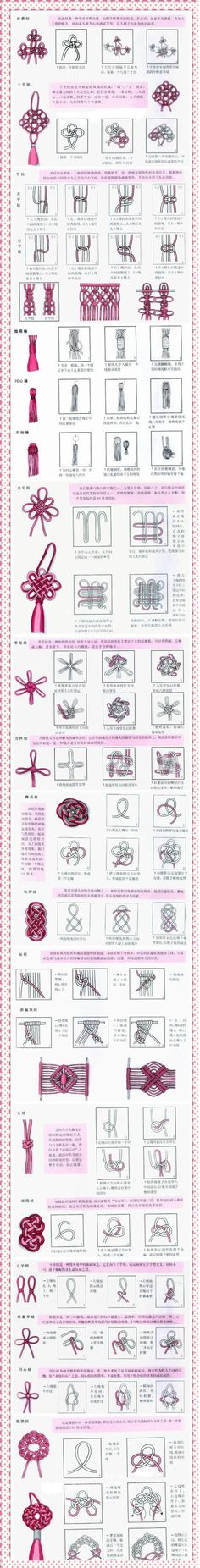 The various Chinese knot weave Collection. - How beautiful are these.  Always wondered how they made them.