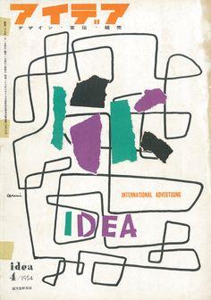 Idea No. 004, 1954. Cover by Eugenio Carmi.