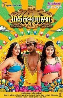 Madha Gaja Raja [{(2014)}] Watch Tamil Full Movie Online HD