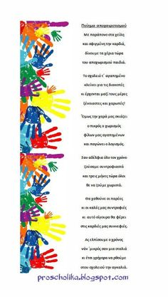 Lollipop Bouquet, Last Day Of School, Handicraft, Carnival, Graduation, Memories, Teaching, Summer, Blog