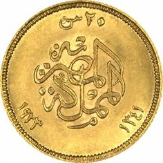Egyptian gold coin
