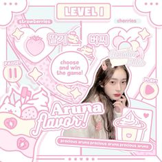 Kids Diary, Flower Wallpaper, Cheryl, Header, Haha, Layout, Kpop, Templates, Shapes