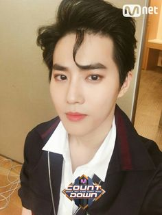 MCountdown Twitter Update with SUHO. 'THE WAR : THE POWER OF MUSIC'