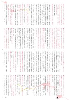 Amazon.co.jp: BACKSTAGE PASS (バックステージ・パス) 2016年 02月号   本   出版社:シンコーミュージック;月刊版(2015/12/26) http://www.amazon.co.jp/dp/B017A61AQ4/ref=cm_sw_r_tw_dp_l1.7wb016SFZ9 #miwa