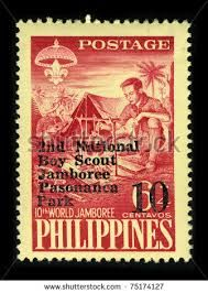 Philippines Stamp - 10th World Jamboree Boy Scouts of the Philippines