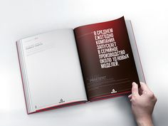 "Catalogue ""Cosmo Tex"" 2014 (Print) by Maxim Tyutmanov, via Behance Cosmos, Print Design, Catalog, Behance, Books, Libros, Book, Brochures, Book Illustrations"