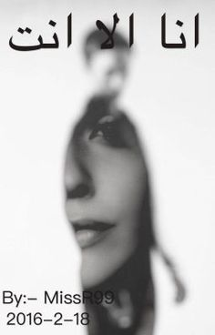 Photography black and white double exposure. Portrait and full body. Art and design. Bw Photography, Double Exposure Photography, Photography Gallery, Artistic Photography, Creative Photography, Surrealism Photography, Levitation Photography, Experimental Photography, Minimalist Photography