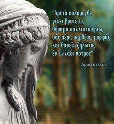 1 απο 2  αρχαία ποίηση (ΚΤ) Garden Sculpture, Outdoor Decor, Movies, Movie Posters, Art, Art Background, Films, Film Poster, Kunst