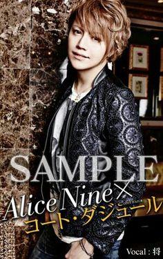 Shou New Look (・∀・) Alice Nine