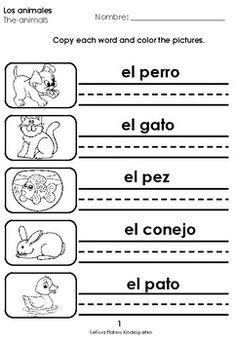 printable kindergarten worksheets | Printable Spanish ...