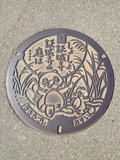 Twitter / @hirokiblessed: 木更津マンホール蓋 ...