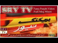 Talk Show Latest News Sami Ibrahim Day Nal Punjabi News Pakistani Talk Show