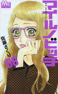 Read Mairunovich manga chapters for free.You could read the latest and hottest Mairunovich manga in MangaHere. Shoujo, Princess Zelda, Manga, Anime, Movie Posters, Movies, Fictional Characters, Character Art, Heaven