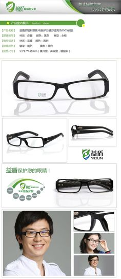 nice Brand  Eyewear YIDUN  Computer Safety Radiation Proof  Clear Lens Leather  frame unisex  glasses UV coating  6909