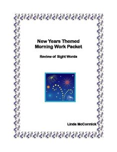 Free New Years Themed Worksheets Sight Word Practice