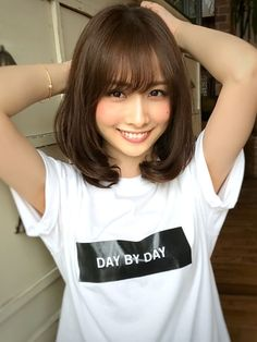 Pin on キュート Beautiful Japanese Girl, Japanese Beauty, Asian Beauty, Bob Hairstyles With Bangs, Girl Hairstyles, Elegant Hairstyles, Pretty Hairstyles, Medium Hair Styles, Short Hair Styles