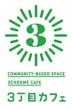 3 Choome Cafe