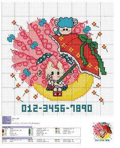 Schematic cross stitch Capellona With Umbrella