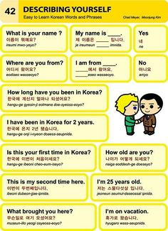 42 learn korean hangul describing yourself #LearnKorean #StudyKorean #KoreanLanguage