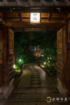 花街の夜を彩る灯り 【祇園】