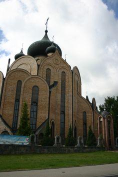 Białystok cerkiew p/w ducha świętego