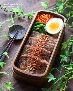 Japanese Lunch Box, Japanese Food, Little Lunch, Aesthetic Food, Desert Recipes, International Recipes, Food Presentation, Food Design, Asian Recipes