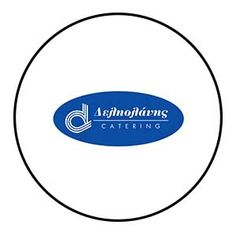deliolanis Fashion Line, Vaseline, Catering, Personal Care, Beauty, Self Care, Catering Business, Petroleum Jelly, Gastronomia