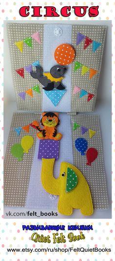 #quiet #felt #activity #book #baby #educational #toys #busy#pattern #подарки #детям #книжки #развивающие#мягкие #фетр #малышам #игрушки