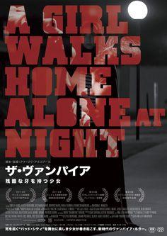 A GIRL WALKS HOME ALONE AT NIGHT ザ・ヴァンパイア ~残酷な牙を持つ少女~