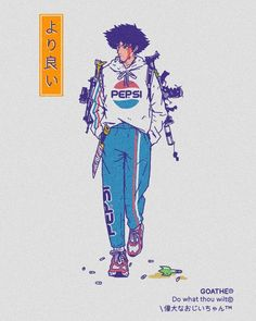 My new phone background: Vapor Spike brought to you by u/GranolaGang @ r/VaporwaveAesthetics Dope Cartoon Art, Dope Cartoons, Cartoon Memes, Aesthetic Art, Aesthetic Anime, Manga Art, Anime Art, Poster Anime, Cowboy Bebop Wallpapers