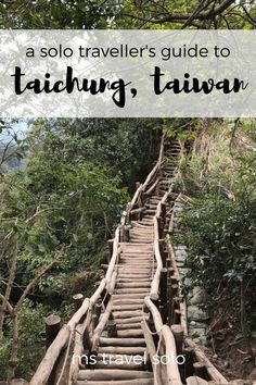 Taichung is the second largest city in Taiwan. With moderate climate, modern landscape and a vibrant cultural scene, Taichung is easily one of my favourite places to visit. Check out my solo travel guide to Taichung, Taiwan. Also, share it and pin it! #solotravel #travelguide #taichung #taiwan