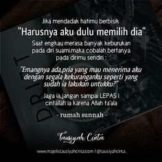 Muslim Quotes, Islamic Quotes, Qoutes, Life Quotes, Learn Islam, Islamic Teachings, Family Rules, Quotes Indonesia, Real Love