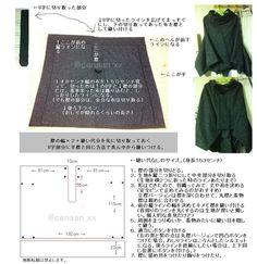 簡単、着物コートの作り方 | かなんの、お気楽道楽生活☆.。.:*・゜ - 楽天ブログ