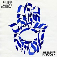 We have posted a few designs expressing love over this past week. Here's another one just before the weekend: Henrique asked us to create a hamsa out of the Hebrew names of his 4 children. Have a beautiful weekend! #hebrew #hebrewtattoo #hebrew_tattoos #hebrewcalligraphy #tattoo #calligraphy #art #calligraphytattoo #tattoostories #lettering #letteringtattoo #jewishart #jewishlife #jewish #jew #israel #judaism #hamsa #hamsatattoo #family #familylove #father #fatherlylove