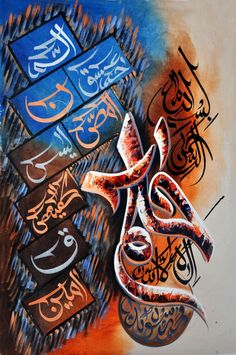 Calligraphy is a type of visual art that refers beauty and full of inspirational writings. As far as the Islamic art is concerned, it ma. Arabic Calligraphy Design, Arabic Calligraphy Art, Beautiful Calligraphy, Arabic Art, Islamic Art Pattern, Islamic Wall Art, Islamic Decor, Islamic Paintings, Islamic Wallpaper