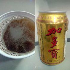 Um chá chinês com características que é perceptível degustando bem o chá, pra quem curte um chá bem doce é muito bem indicado, pra quem curte algo mais suave, pode ter certa dificuldade ou até mesmo não gostar.  #加多寶 #涼茶 #加多寶涼茶 #cha #ChaDeErvas #ChaDeErvasChinêsCadobo #China #Cadobo #doce #sobremesa #drink #tea #XinGourmet #EmporioChinatown #Chinatown #doce #acucar #sugar  加多寶涼茶 - Chá de Ervas Chinês-Cadobo - R$5 em Empório Chinatown