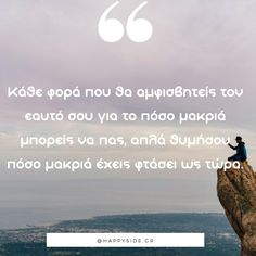 Greek Quotes, Funny Photos, Instagram Story, Random Things, Life Is Good, Me Quotes, Posts, Motivation, Heart