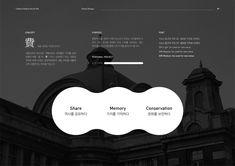 2020 상반기 포트폴리오 - 그래픽 디자인, 브랜딩/편집 Diagram Design, Ppt Design, Layout Design, Portfolio Layout, Creative Portfolio, Brand Guide, Presentation Layout, Information Design, Website Layout