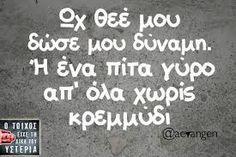 Výsledek obrázku pro greek quotes about love
